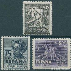 Sellos: ESPAÑA 1947. EDIFIL 1012/14** - IV CENTENARIO DEL NACIMIENTO DE CERVANTES. Lote 155918706