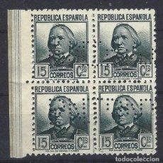 Sellos: ESPAÑA 1933 - II REPÚBLICA - EDIFIL 686 - SELLOS NUEVOS ** EN BLOQUE DE 4 PERFORADOS. Lote 155975294