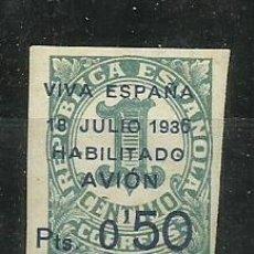 Sellos: ESPAÑA 1836 NUEVO HABILITADO. Lote 155987814