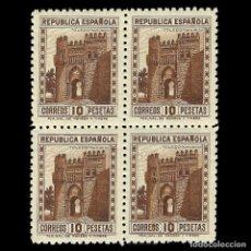 Sellos: II REPÚBLICA.1938.MONUMENTOS AUTOGIRO 10P.BLQ 4.MNH EDIFIL.772. Lote 156014022