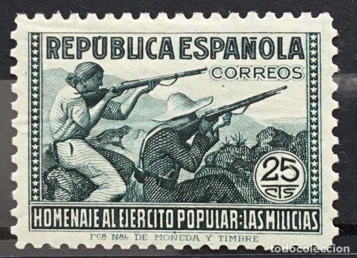 Sellos: España 1938 - Homenaje al ejercito popular - Edifil 792/800** MNH - Foto 4 - 156218474