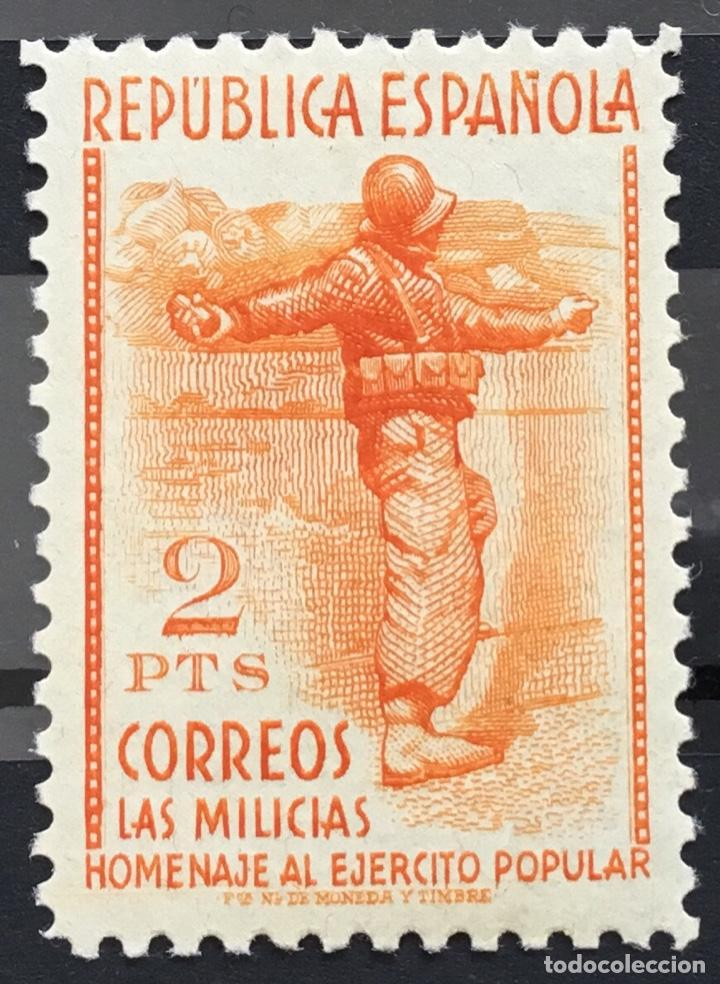 Sellos: España 1938 - Homenaje al ejercito popular - Edifil 792/800** MNH - Foto 8 - 156218474
