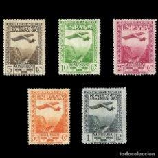 Sellos: II REPÚBLICA.1931. IX FUNDACIÓN MONASTERIO MONTSERRAT. SERIE COMPLETA. NUEVO*. EDIFIL, Nº 650-654. Lote 156451642