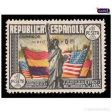 Timbres: ESPAÑA 1938. EDIFIL 765. CONSTITUCIÓN EE.UU. -AUTENTICO- MARQUILLADO -AFO- NUEVO* MH. Lote 156527798