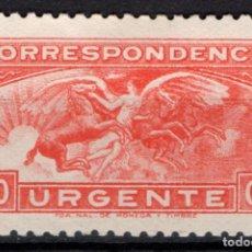 Sellos: ESPAÑA 679* - AÑO 1933 - CORRESPONDENCIA URGENTE - ÁNGEL Y CABALLOS. Lote 156755934