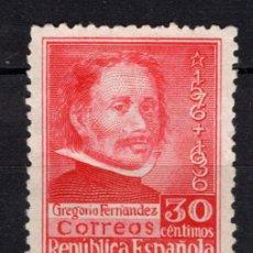 Sellos: ESPAÑA 726* - AÑO 1937 - TERCER CENTENARIO DE LA MUERTE DE GREGORIO FERNANDEZ. Lote 156757306