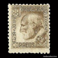 Sellos: SELLOS. ESPAÑA. II REPÚBLICA. 1934. RAMÓN Y CAJAL.30C CASTAÑO GRIS. NUEVO** EDIFIL. Nº680. Lote 156763630