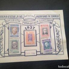 Sellos: 1937 HOGAR ESCUELA DE HUERFANOS DE CORREOS,CON CHARNELA. Lote 156846142