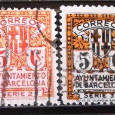 Sellos: BARCELONA, EDIFIL 9NA-12NA, SERIE USADA, SIN LETRA DE SERIE. ESCUDO.. Lote 156869682