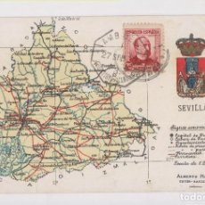 Sellos: RARÍSIMA POSTAL A ANGOLA. VENDRELL, TARRAGONA. AMBULANTE. 1933. Lote 157138186