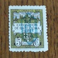 Briefmarken - BARCELONA: NE8, MNH - 157751349