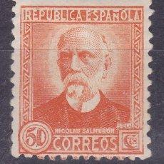 Sellos: CC24- REPÚBLICA NICOLÁS SALMERÓN EDIFIL 671 NUEVO ** SIN FIJASELLOS.. Lote 157865194