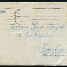 Sellos: REPÚBLICA ESPAÑOLA, CARTA, LOPE DE VEGA, 1935, EDIFIL: 692. Lote 157881382
