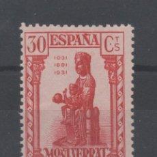 Sellos: ESPAÑA_Nº 643_MONASTERIO DE MONTSERRAT__NUEVO SIN FIJASELLO_SON LOS DE LA FOTO. Lote 158108478