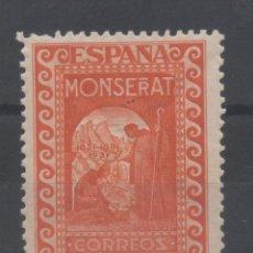 Sellos: ESPAÑA_Nº 645_MONASTERIO DE MONTSERRAT__NUEVO SIN FIJASELLO_SON LOS DE LA FOTO. Lote 158109674