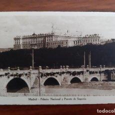 Sellos: TARJETA POSTAL CIRCULADA 1935 DE MADRID A SAINT GALLENT SUIZA. Lote 158121458
