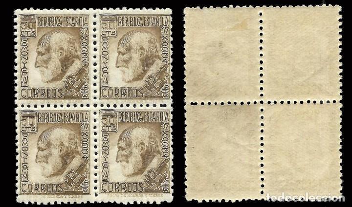 Sellos: Sellos. España. II República.Edifil. Nº680. 1934 Ramón y Cajal.30c castaño gris. Nuevo** Bloque 4 - Foto 2 - 158378662