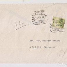 Sellos: SOBRE CERTIFICADO DE MADRID A ARIZA, ZARAGOZA. 1934.. Lote 158472654