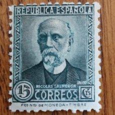 Sellos: ESPAÑA:N°657 MNH. Lote 158548789