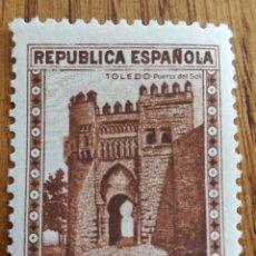 Briefmarken - ESPAÑA:N°675 MNH - 158550966