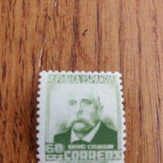 Briefmarken - ESPAÑA:N°672 MNH - 164804316