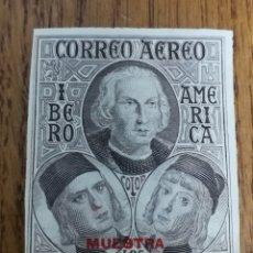 Sellos: ESPAÑA: ERRORES Y VARIEDADES, SIN DENTAR Y SIN GOMA, MUESTRA. Lote 158601513