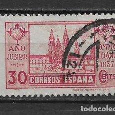 Sellos: ESPAÑA 1936 EDIFIL 694 - 3/32. Lote 158783458