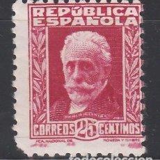 Sellos: ESPAÑA, 1931 - 1932 EDIFIL Nº 658 /*/. Lote 159299602