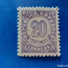 Selos: NUEVO **. AÑO 1938. EDIFIL 748. CIFRAS. . Lote 159394238