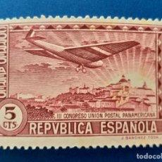 Sellos: NUEVO *. AÑO 1930. EDIFIL 614. III CONGRESO DE LA UNION POSTAL IBEROAMERICANA. AÉREO. FIJASELLO.. Lote 159453174