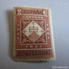 Sellos: ESPAÑA 1931 EDIFIL Nº 637** IX FUNDACION MONASTERIO MONTSERRAT. Lote 159730598