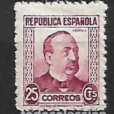 Sellos: RUIZ ZORRILLA, MANUEL. POLÍTICO.REPÚBLICA ESPAÑOLA. EMIT. AÑO 1933. Lote 159798238