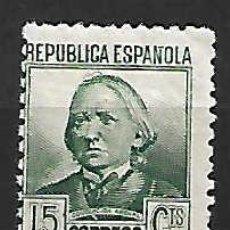 Sellos: CONCEPCIÓN ARENAL, (1820-1893).REPÚBLICA ESPAÑOLA. EMIT. AÑO 1933/5. Lote 159798618
