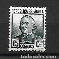 Sellos: CONCEPCIÓN ARENAL (1820-1893). REPÚBLIVCA ESPAÑOLA. EMIT. AÑO 1933. Lote 271533943