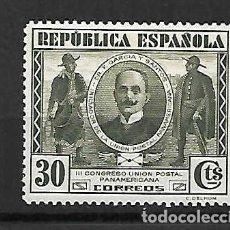 Sellos: III CONGRESO U.P.P. ESPAÑA. SELLO EMIT. 10-10-1931. Lote 159953870