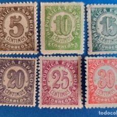 Sellos: NUEVO **. AÑO 1938. EDIFIL 745, 746, 747, 748, 749, 750. CIFRAS. SERIE COMPLETA. Lote 160003250