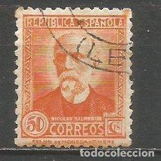 Sellos: ESPAÑA EDIFIL NUM. 661 USADO --NUMERADO AL DORSO--. Lote 160255058