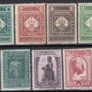 Sellos: ESPAÑA, 1931 EDIFIL Nº 636, 637, 638, 639, 640, 641, 642, /*/. Lote 160411270