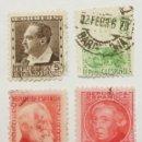 Sellos: SELLOS PERSONAJES 1934-35, NUM 681, 682, 686 Y 687. Lote 160481253