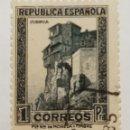 Sellos: SELLO MONUMENTOS 1938, NUM 770. Lote 160484481