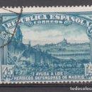 Sellos: ESPAÑA, 1938 EDIFIL Nº 757 . Lote 160570918