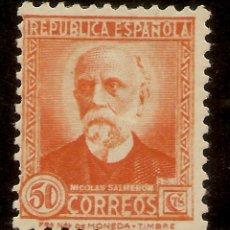 Sellos: ESPAÑA EDIFIL 661* MH 50 CÉNTIMOS NARANJA PERSONAJES 1931/1932 NL1134. Lote 160605502