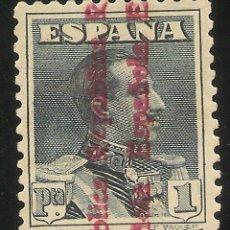Sellos: EDIFIL 602** MNH 1 PESETA PIZARRA ALFONSO XIII SOBRECARGADOS 1931 NL533 . Lote 160623398