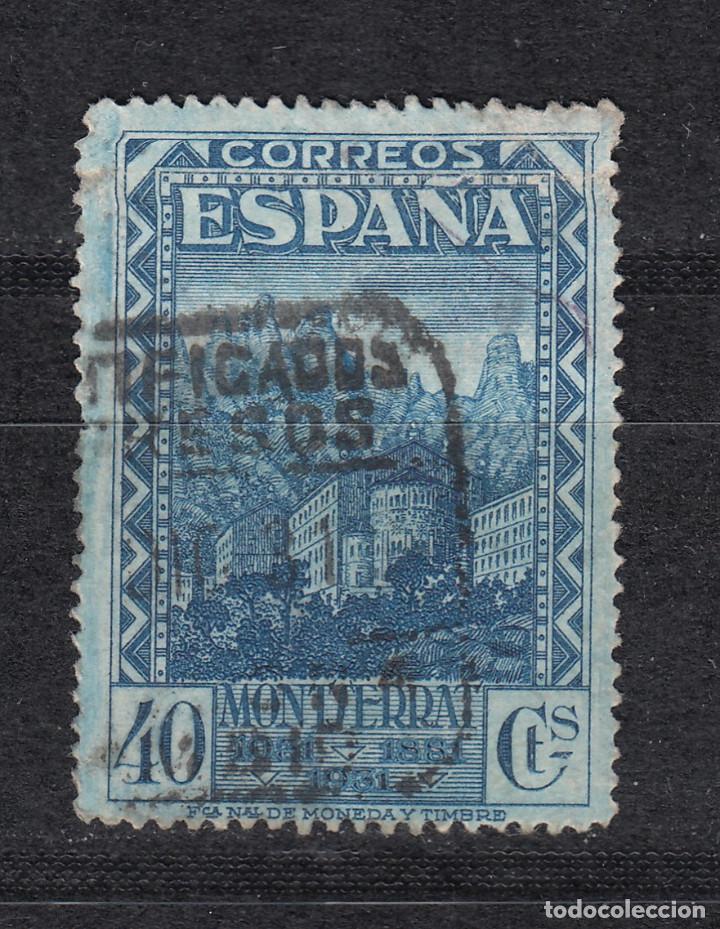 1931 EDIFIL 644 USADO. MONTSERRAT. (Sellos - España - II República de 1.931 a 1.939 - Usados)