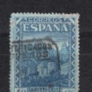 Sellos: 1931 EDIFIL 644 USADO. MONTSERRAT. . Lote 160648006