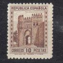 Sellos: 1938 EDIFIL 772** NUEVO SIN CHARNELA. MONUMENTOS. Lote 160658398