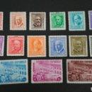 Sellos: EDIFIL 695/709. ANIVERSARIO ASOCIACION DE LA PRENSA. CHARNELA.. Lote 160699190
