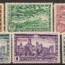 Sellos: EDIFIL 630/635* MH UNIÓN POSTAL AMERICANA OFICIAL SERIE COMPLETA 1931 NL1171. Lote 160711582
