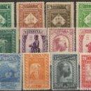 Sellos: EDIFIL 636/649* MH SERIE CORTA CENTENARIO MONSERRAT 1931 NL468. Lote 160715022