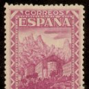 Sellos: ESPAÑA EDIFIL 647** MNH 4 PESETAS LILA CENTENARIO MONSERRAT 1931 NL1432. Lote 160716666